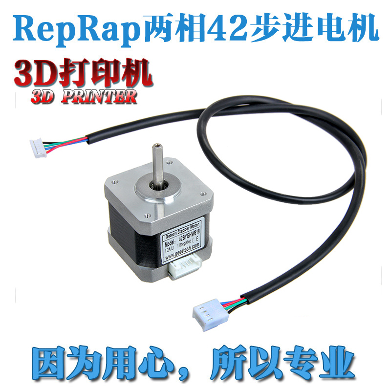 2015 Limited Electric Motor Linear Actuator 3d Printer Reprap 42 Phase Stepper Motor Driven Two