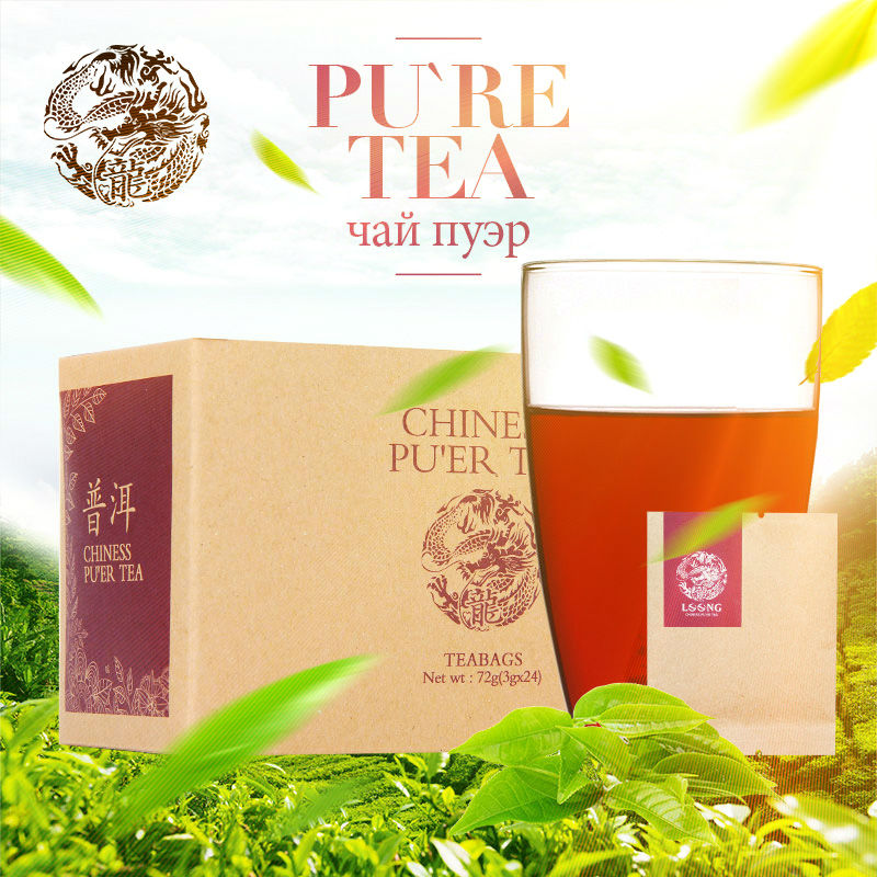 24 bags of tea culture, history, tea, oolong tea, from Yunnan, China, gift bags, tea history, free shopping<br><br>Aliexpress