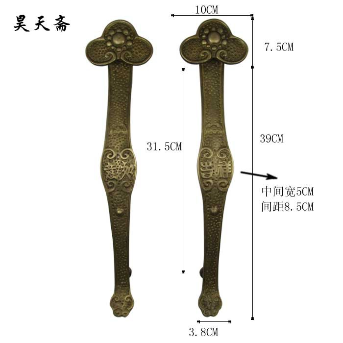 [Haotian vegetarian] bronze copper classical Chinese antique villa courtyard door handle handle good luck<br><br>Aliexpress