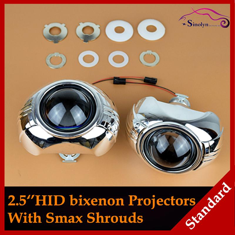 Car Styling 2.5 inch HID Bi xenon Lens Projector Headlight Xenon Headlamp Lenses H1 H4 H7+Smax Shroud High Low Beam LHD RHD(China (Mainland))