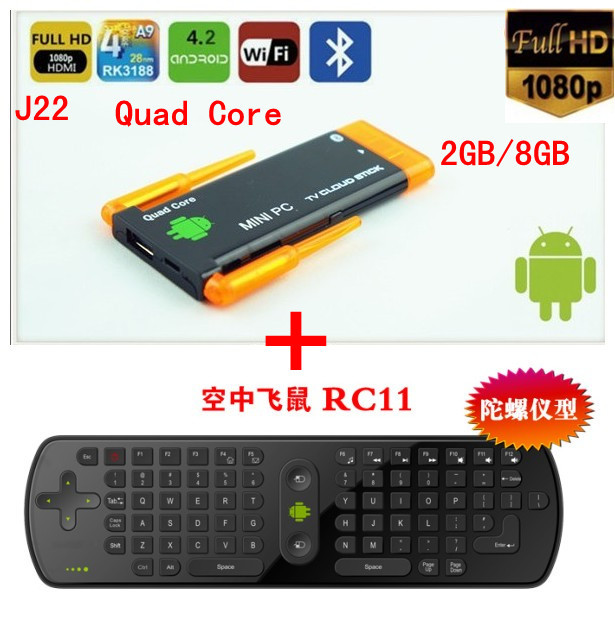 [RC11 wireless mouse keyboard] + J22 Quad-Core TV box double antenna WIFI signal extremely powerful XBMC - Shenzhen corder xin technology co., LTD store