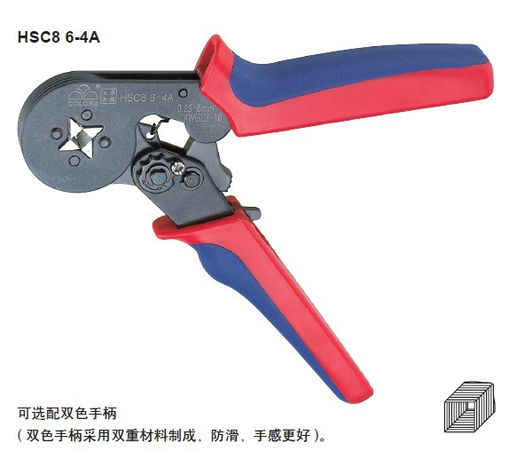 LSC8-6-4A 0.25-6mm2 Terminal Crimping Tool Bootlace Ferrule Crimper Wire end Cord end lug(China (Mainland))