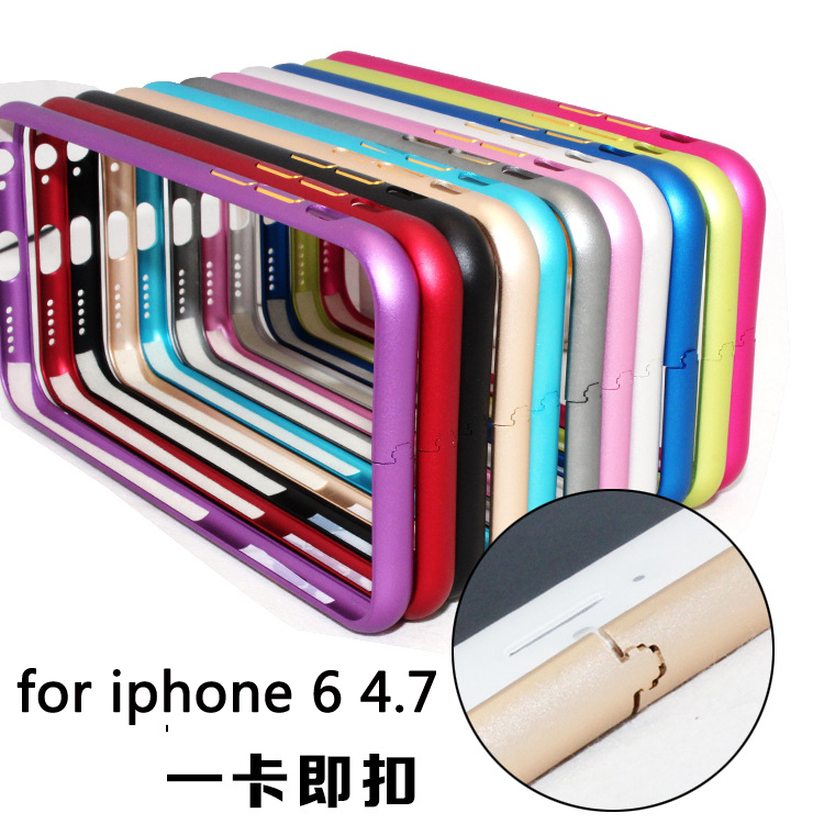 For iPhone 6 Bumper Case Luxury Slim Metal Aluminium Alloy Arc Bumper Frame Case Cover for iPhone 6 4.7(China (Mainland))