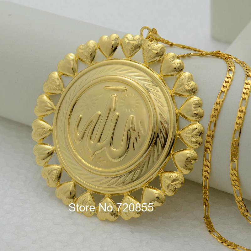 bigger allah pendant necklace chain 18k gold plated