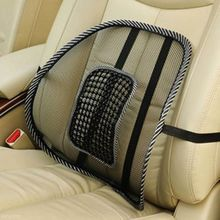 Free Shipping Hot Sale Comfortable Mesh Chair Relief Lumbar Back Pain Support Car Cushion Office Seat Chair Black Lumbar Cushion