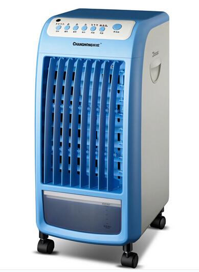 Airea condicionado page 695 - Ventilador de agua ...