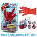 DC Justice League Superhero Spiderman Cosplay Glove with Flashing and Sounding Kids Toy Spiderman Glove Launcher