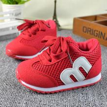 0-3 yrs children shoes girls boys fashion sneakers spring autumn kids casual lace-up meshes letters patchworking sport gym shoes(China (Mainland))