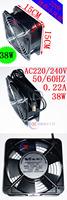 Вентилятор VIP 220 150 C678