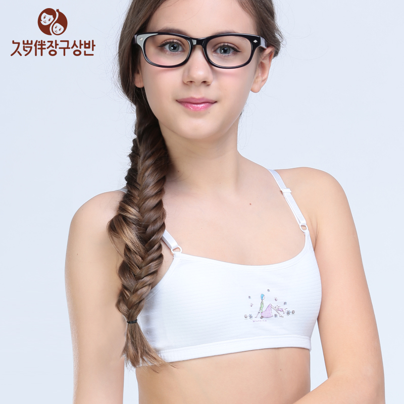 factory direct clothing wireless and soft girl's first bra student underwear A cup for developmental phase undies a piece 3010(China (Mainland))
