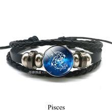 Модный браслет для мужчин и женщин в стиле панк 12, стеклянный купол, кнопка оснастки, черный кожаный плетеный браслет для подарков на день ро...(China)