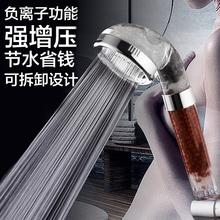 Buy Water saving Shower Heads Round Handheld Anion SPA bath shower head Filter water Spray nozzle duche Bathroom accessories for $4.56 in AliExpress store