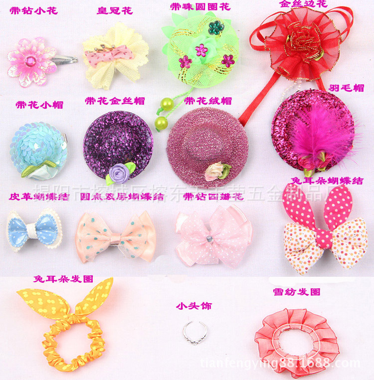 Set of Fashion Jewelry Necklace Earring Bowknot Crown Accessory For Barbi Dolls Kids Gift<br><br>Aliexpress