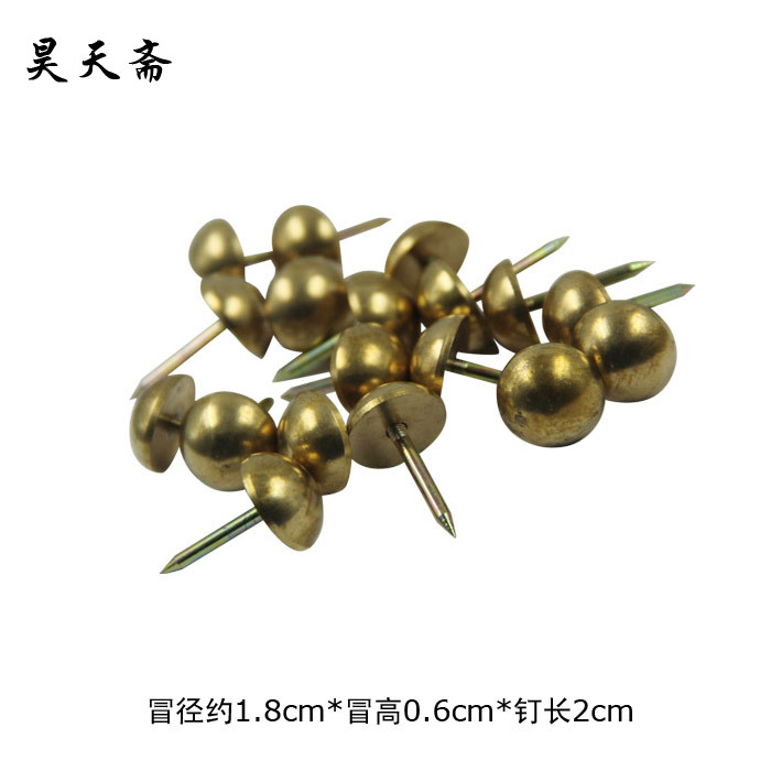 [Haotian vegetarian] antique solid doornail / pure Timbal nail 1.8cm / decorative nails take HTL-054<br><br>Aliexpress