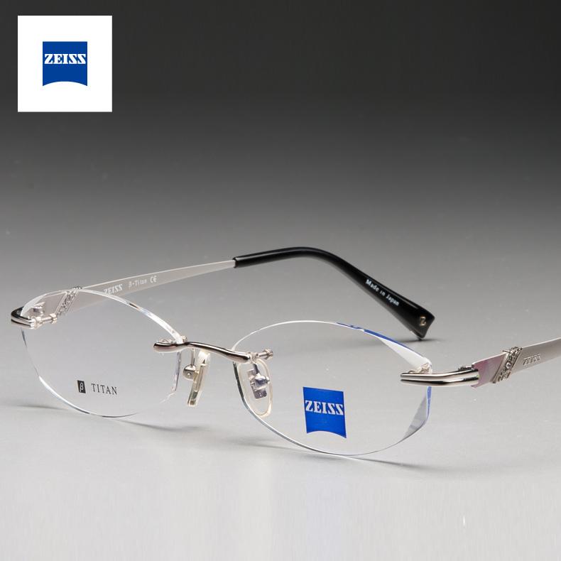 zeiss zeiss eyeglasses frame beta titanium rimless