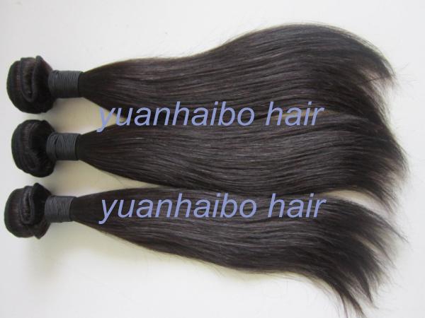 New hot sale 6A quality #1b silky straight virgin brazilian human hair weave no shedding free shipping<br><br>Aliexpress