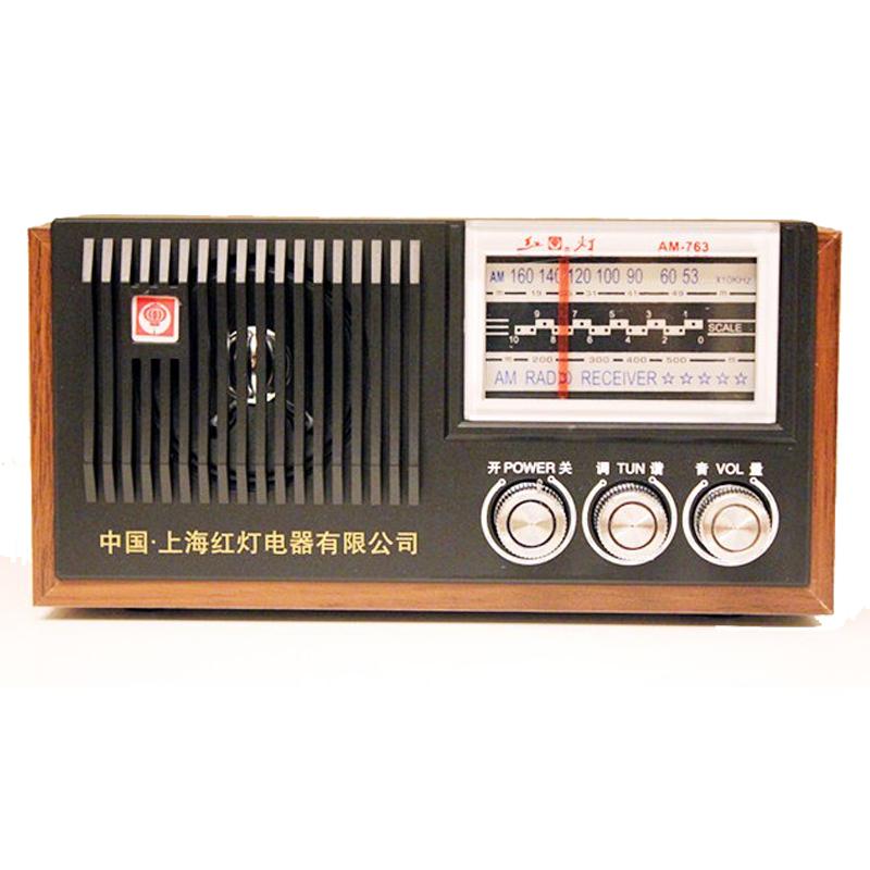 achetez en gros manuel de la radio en ligne des grossistes manuel de la radio chinois. Black Bedroom Furniture Sets. Home Design Ideas