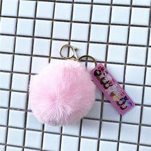 Kpop Bangtan Boys брелок с шариком веревочки держатель BLACKPINK GOT7 дважды Мягкий мех мяч очаровательный брелок на сумку подвесные украшения(China)