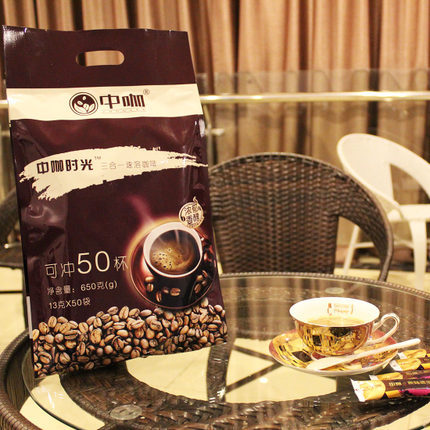 cofee A small grain of coffee cafe in yunnan In one instant Raw material benefit is