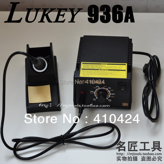 Free shipping Lukey 936A Soldering Iron Desoldering Station , Heating element from Taiwan