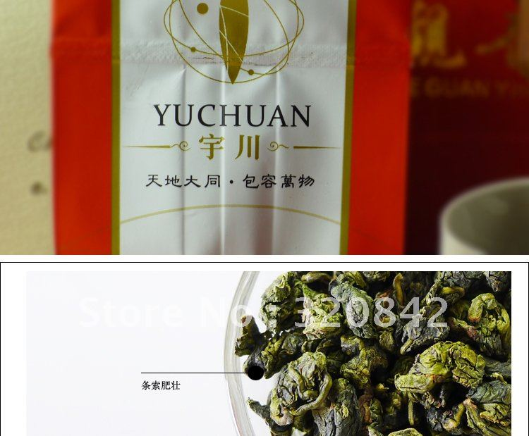 125g Top grade Chinese Oolong tea TieGuanYin tea new organic natural health care products gift Tie