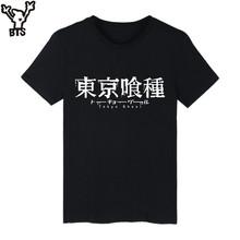Buy BTS Tokyo Ghoul Anime Kaneki Ken Long T-shirt Men Hip Hop Short Sleeve T Shirts Mens TShirts Summer Punk Band Tee for $7.73 in AliExpress store