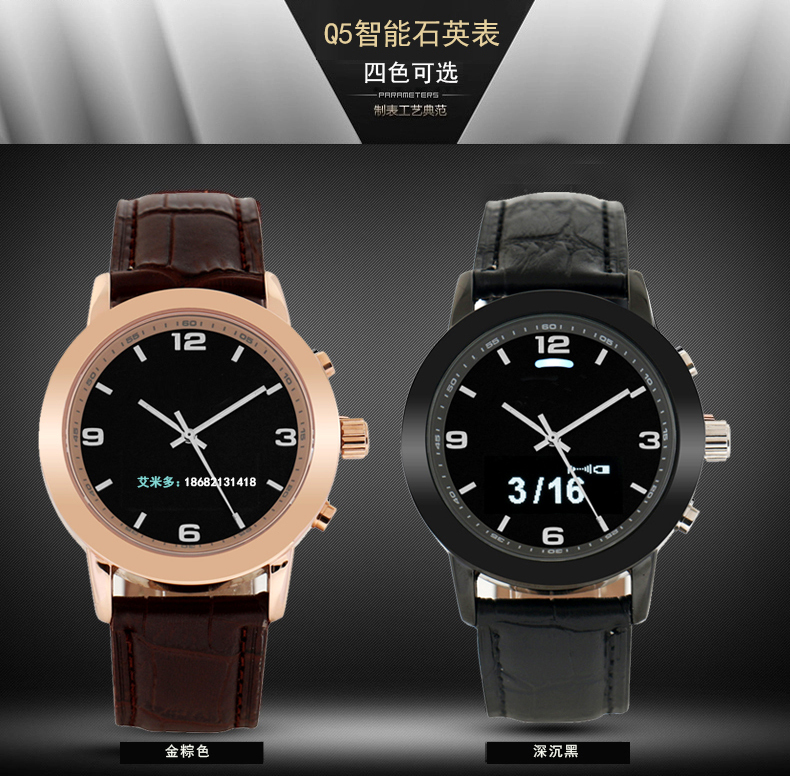 2015 New Smart Quartz Watch Q5 Smart Watch Call SMS Skype reminder for Iphone Android Phone Pedometer Stainess Steel Wristwatch(China (Mainland))