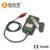 14V FSD-30W Military Portable Hand Crank Generator
