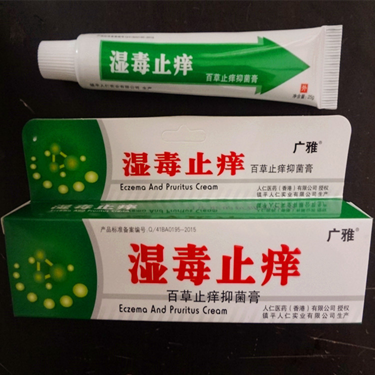 Gotu kola cream helps relieve the painful scaly red welts of psoriasis 1