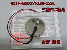 Оригинальный новый плк батарея для Mitsubishi FX3U-32BL GT11-50BAT CR2450 3 В сенсорный экран интерфейс аккумулятор