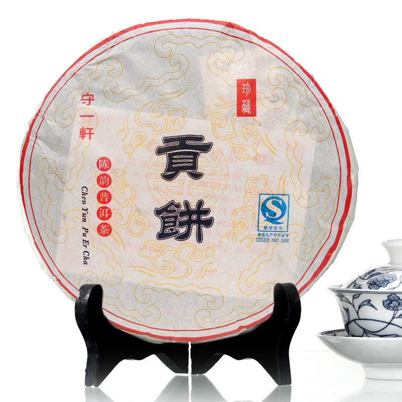 357g Royal Pu er tea 2012 year Top quality puer tea full of goden bud pu