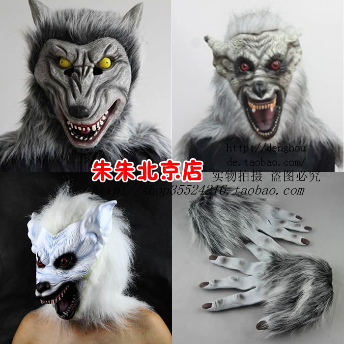 UHU FASHION@ 10pc/lot Halloween props masquerade masks quality latex mask wool wigs - UHUFASHION TATTOO CHOKER NECKLACE MANUFACTORY store