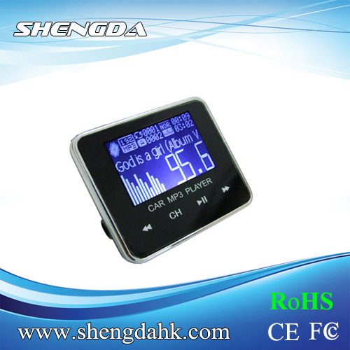 F-568R RDS driver car mp3 player  -  Shengda Electronics Technology Limited store