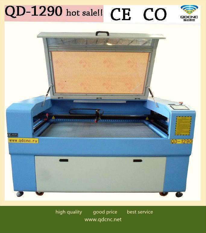 hobby laser cutter machine