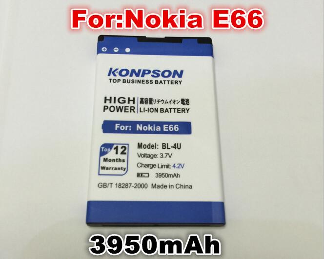 3950mAh High Capacity Battery BL-4U / BL 4U Use for Nokia E66/3120C/6212C/8900/6600S/E75/5730XM/5330XM/8800SA/8800CA Phones(China (Mainland))