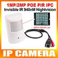720P 1080P Night Vision 940nm IR 10m HD Realtime Onvif PIR Style 1 0MP 2 0MP