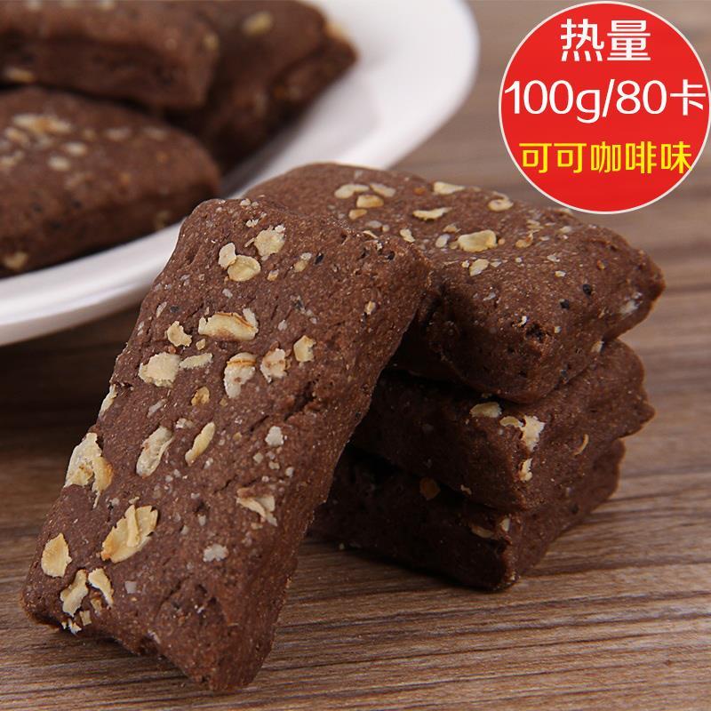 livraison gratuite cacao farine de konjac repas sati t avoine biscuits 250 g sans sucre faible. Black Bedroom Furniture Sets. Home Design Ideas