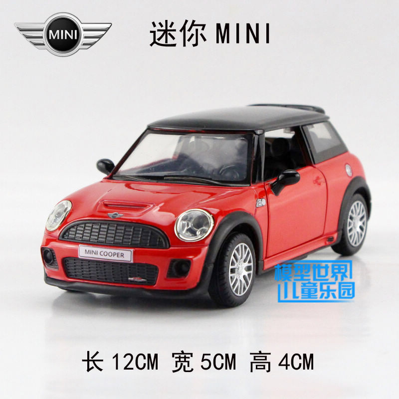 Brand New CAIPO 1/32 Scale Pull Back Car Toys MINI COOPER Diecast Metal Car Model Toy For Gift/Collection/Children(China (Mainland))