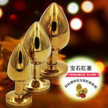 3 Шт./лот Золотой Большой Нержавеющей Стали Металл Butt Plug Анальный Секс Игрушки, Анальный Плагин Для Взрослых Секс Игрушки Для Женщин или Мужчины, Buttplug SexToy(China (Mainland))