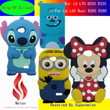 3D Cute Cartoon Batman Minnie Sulley Stitch minions Potato Silicon Back cover Cases for LG  L70 D320 D325 L65 Dual D285 D280(China (Mainland))