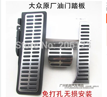 Auto Car Foot Pedals Gas Break Footplate Pedal Fo FOR Volkswagen Golf 6 Passat B6 B7 VW cc Fast air ship  -  lijia43 store