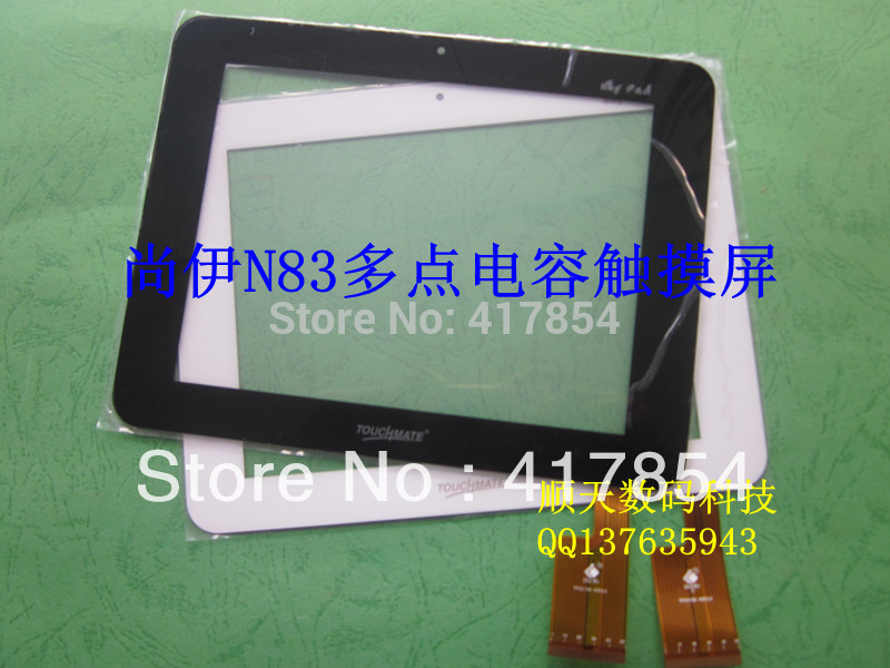8inch 50pin capacitive touch screen for Sanei N83 , AMPE A85 ,KNC MD802 Tablet touch code TPC0156 VER3.0(China (Mainland))