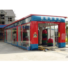 High quality tunnel zonda car wash machine IT965(China (Mainland))