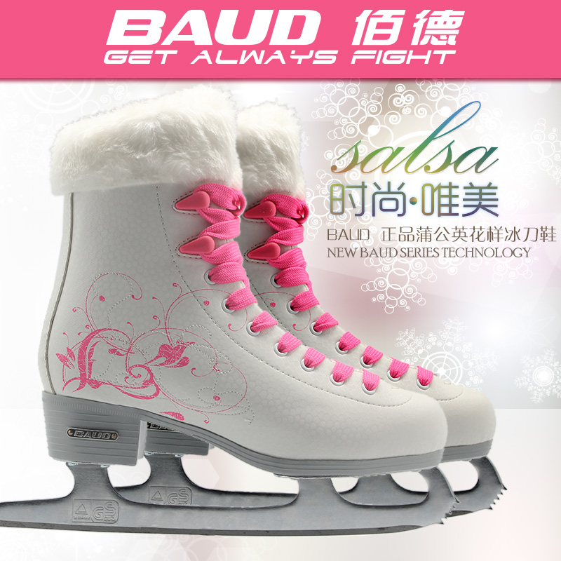 BAUD Adult Child Ice skates Professional flower knife Hockey shoes Dandelions Pattern skate Women's White - CHINA ROLLERFUN SPORTS GOODS store