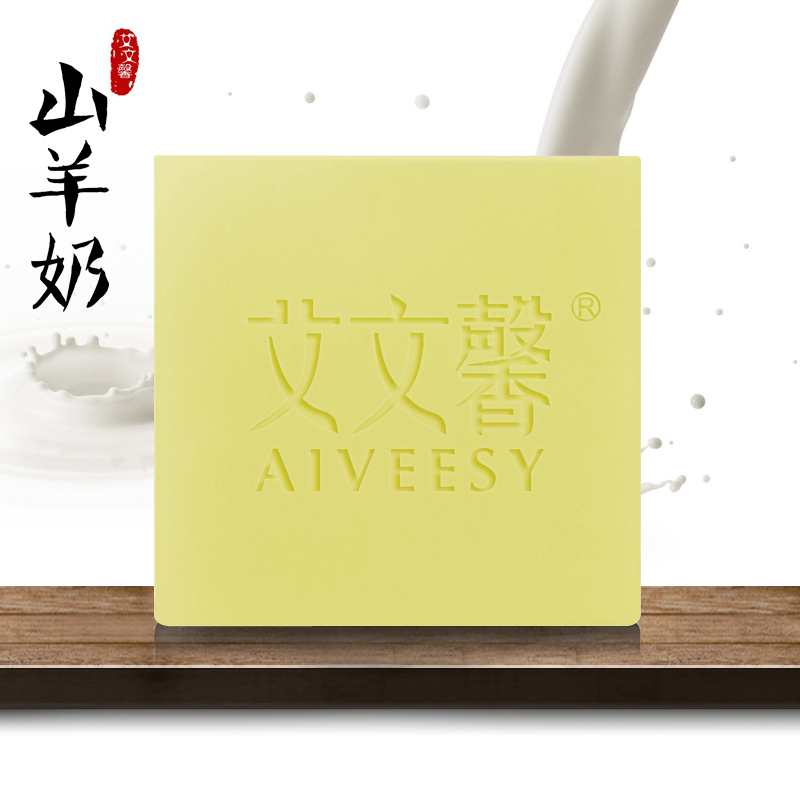 Natural goat milk handmade soap moisturizing nourishing pores to the yellow soap(China (Mainland))