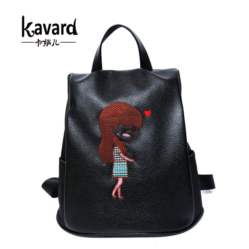 Kavard 2017 New Design Pu Women Leather Backpacks School Bags Students Backpack beauty Ladies bag Women's Travel Bags Package(China (Mainland))