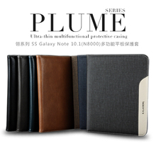 Quality! KALAIDENG PLUME series Ultra-thin multifunctional protective case for samsung galaxy note 10.1 N8000 PU leather cover(China (Mainland))