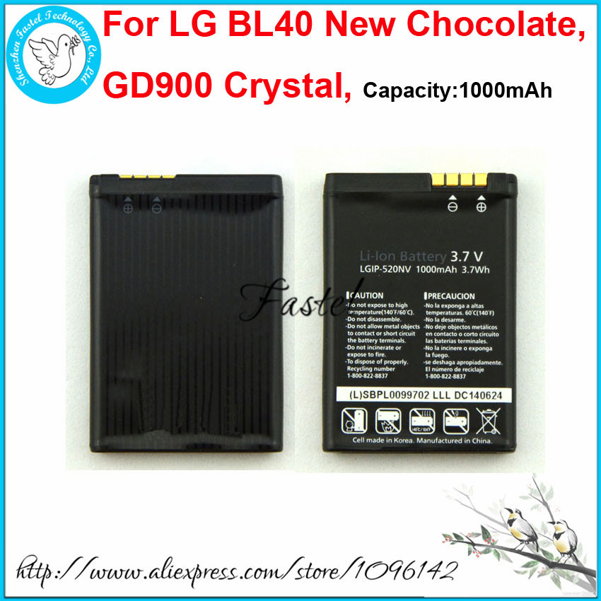 New LGIP-520N 520N Li-ion Mobile Phone Battery For LG BL40 New Chocolate,GD900 Crystal,1000mAh,High Quality(China (Mainland))
