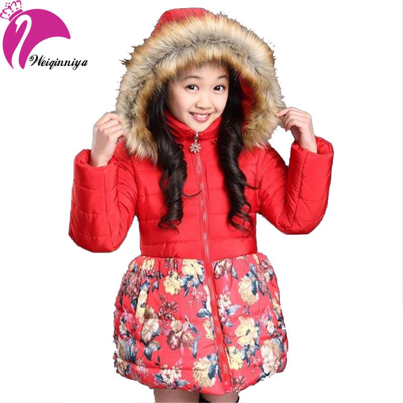 Верхняя Одежда Зима Для Девочек