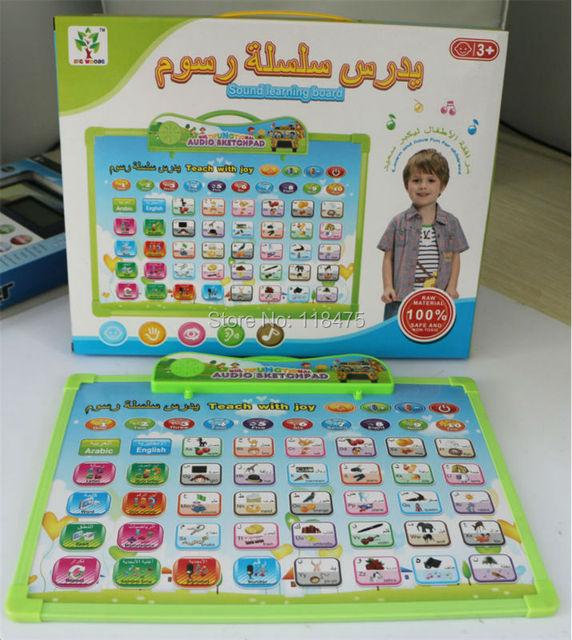 Language Learning Toys : Writing board arabic language learning machine kids toy